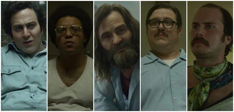 Los serial killers de Mindhunter